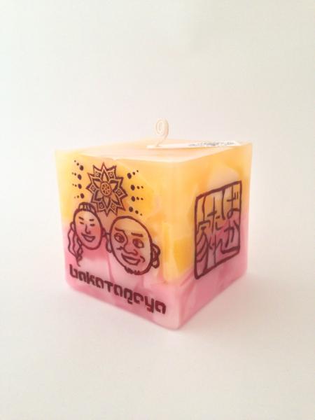 飲食店経営のご夫婦の引越し祝いに、ロゴ入りキャンドルをプレゼント☆