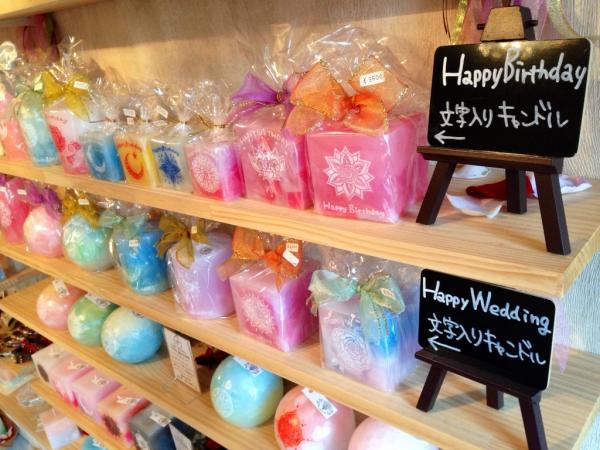 名古屋市中区新栄のキャンドルショップKumushのご紹介です!