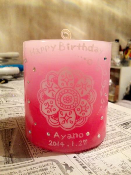 お誕生日プレゼントにキラキラのストーンが付いた、お名前入りのアロマキャンドルを★