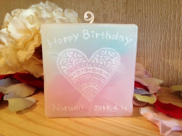 お誕生日プレゼントは名前入りの可愛いアロマキャンドル☆