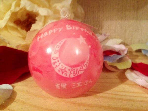 お誕生日プレゼントに可愛いキャンドルはいかがでしょうか☆