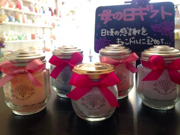 母の日ギフトにアロマキャンドルをプレゼント☆瓶入りフレグランスキャンドル新登場☆