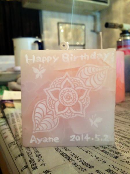 彼女のお誕生日プレゼントに☆ローズのアロマキャンドルに名前とHappy Birthdayのメッセージを入れて...