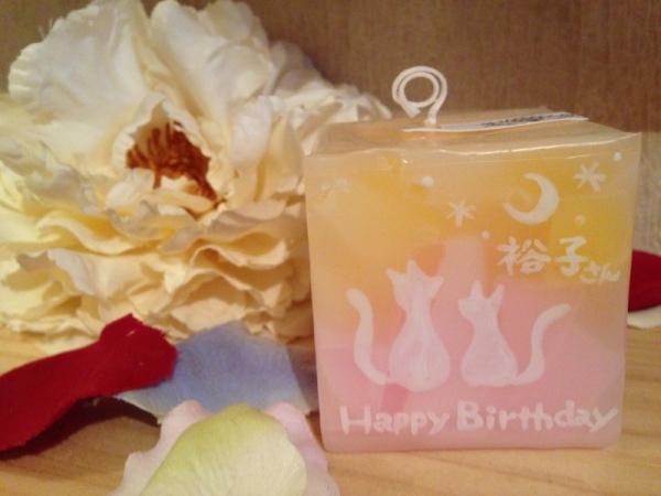 お誕生日プレゼントにバニラの香りのアロマキャンドルを☆