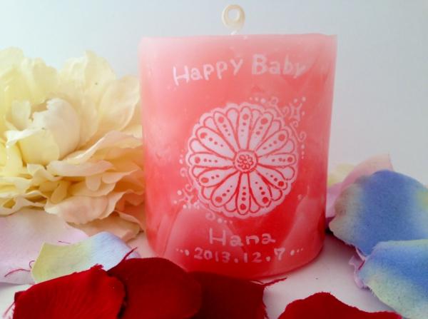 出産祝いに、赤ちゃんのお名前入りキャンドルをプレゼント☆