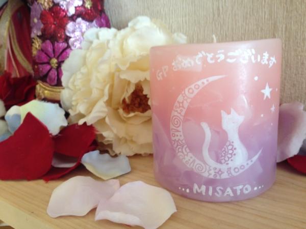 静岡県浜松市から、名前入りのプレゼントキャンドルをご注文いただきました☆