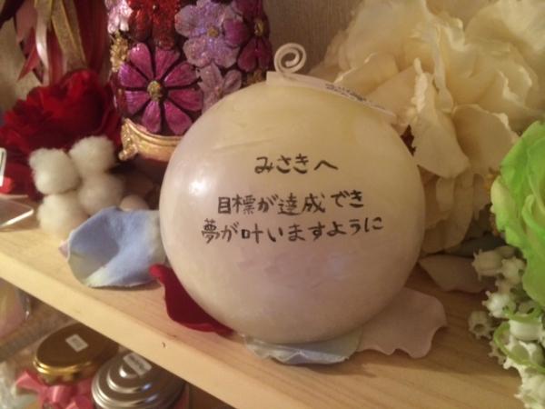 名前&メッセージ入れ☆アロマキャンドル☆ジャスミンの香り☆