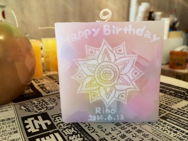 ハンドメイドの贈り物★アロマキャンドルにメッセージと名前を入れた特別なプレゼントに★