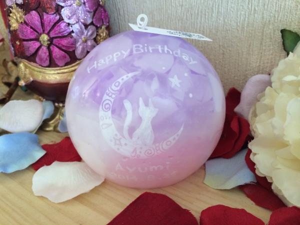 お誕生日プレゼントに迷ったら...メッセージと名前が入ったアロマキャンドルで特別な贈り物を...