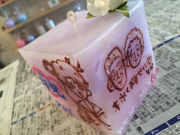 手作りキャンドルをお友達の結婚祝いにプレゼント★