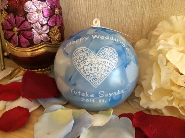 結婚祝いのプレゼント★アロマキャンドルに結婚記念日や新郎新婦のお名前をいれて...★