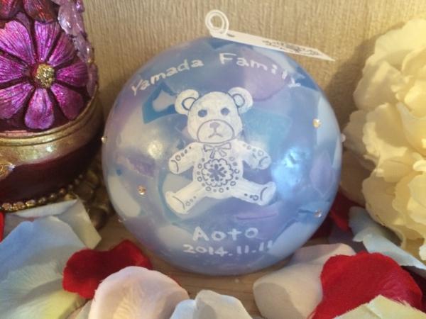 出産祝いのプレゼントに☆お名前入りのキャンドルで1点ものの贈り物を☆