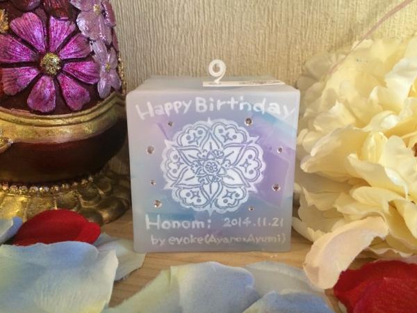 お友達の誕生日プレゼント☆アロマキャンドル×ラインストーンで可愛いプレゼントに☆