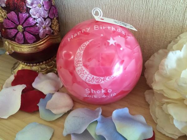 5月のお誕生日の方へ!プレゼントはアロマキャンドルを贈りませんか?