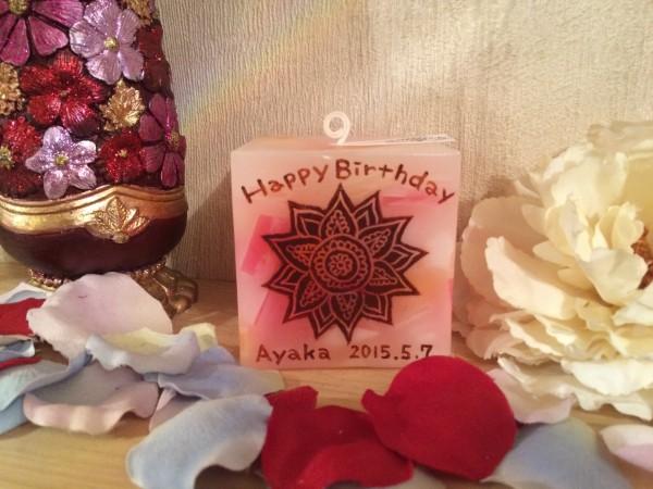 9月、10月のお誕生日プレゼントに!季節的にも喜んでもらえる癒しアイテムを♡