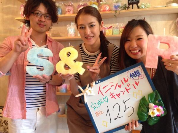埼玉県よりご来店★結婚式で演出するイニシャルキャンドルの製作をしていただきました♪