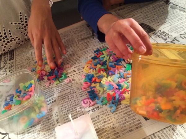 冬休みを満喫★キャンドル作りでお友達と楽しくキャンドル作りをしませんか?