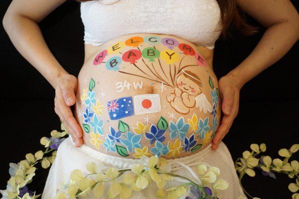 オーストラリアと日本のハーフの赤ちゃんへ♡